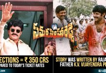 Never Before And After Records Of The Baap Of All Faction Movies Samarasimha Reddy