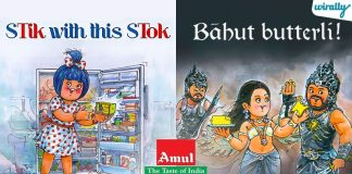 Not Just Amul Products But Their Posters With Creative Touch & Witty Take Are Also Utterly Butterly Cool