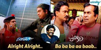 Puri Hyper Comedy Tracks