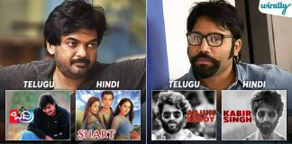 Take A Look At The List Of Tollywood Directors Who Remade Their Own Films In Bollywood
