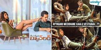 These Memes On Yesyerdays Release Poster Of Akhil Akkinenis Bachelor Is A Laugh Riot