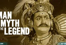 This Write Up About Viswa Nata Chakravarthi S V Ranga Rao Shows Why His Legacy Is Irreplaceable In