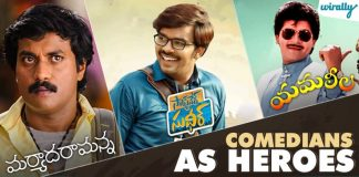 Tollywood Comedians And Their Trails Of Being A Hero At The Box Office