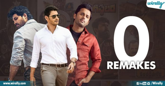 Tollywood Heroes With Zero Remakes