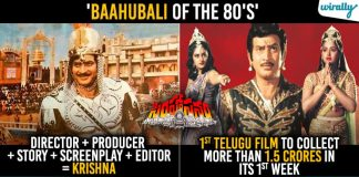 Unbelievable Records Of The Magnum Opus Of The 80s Imhasanam 1