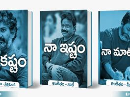 What If Our Directors Write Books Themselves Like Rgv