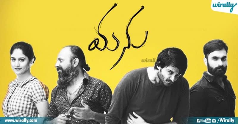 1 Small Budget Telugu Films