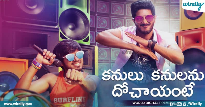 1 Tamil Movies Dubbed In Telugu