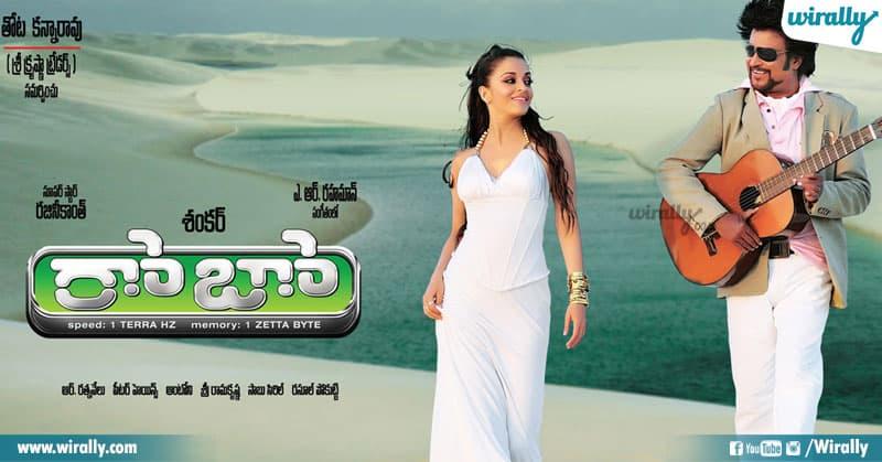 1 Telugu Dubbed Movies