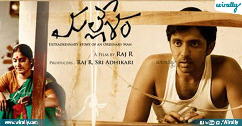 1 The Best Telugu Films Released On Ott Platforms In 2020