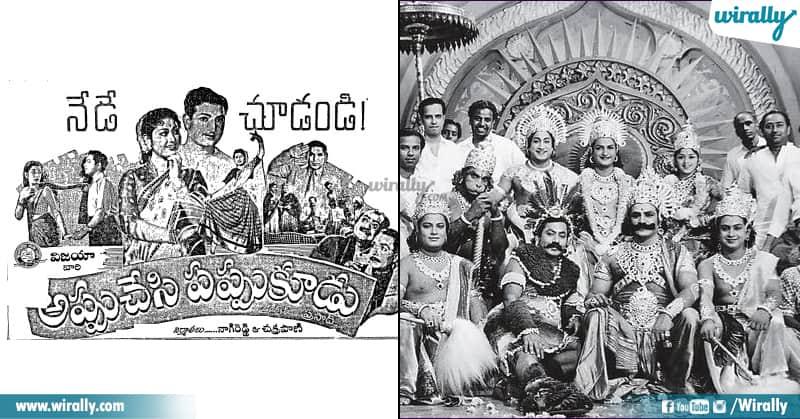 1 Sampoorna Ramayanam