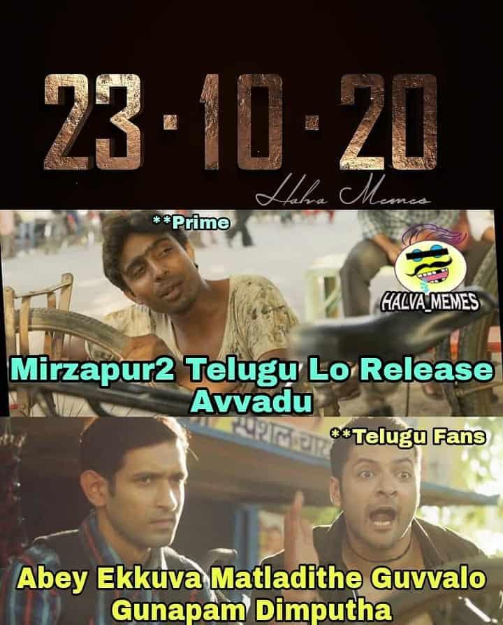 1. Mirzapur 2 Memes