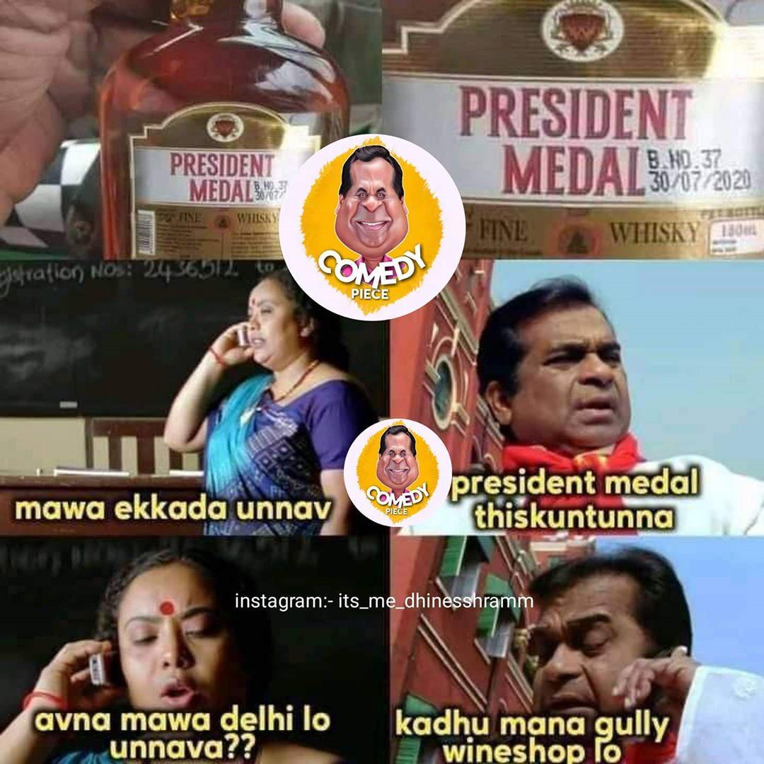1. President Medal Memes
