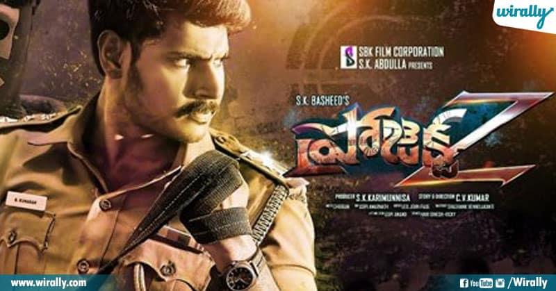 10 Tamil Movies Dubbed In Telugu