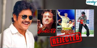 11 Movies Rejected By Akkineni Nagarjuna In His Illustrious Career