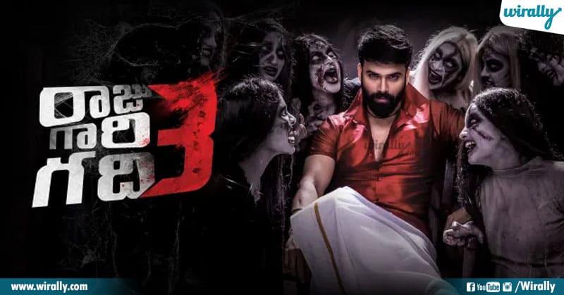 11 The Best Telugu Films Released On Ott Platforms In 2020