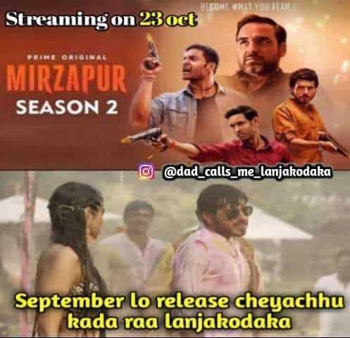 11. Mirzapur 2 Memes