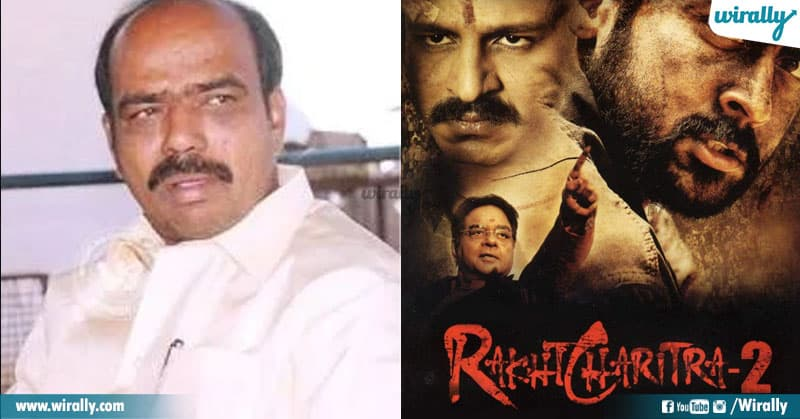 12 Biopics Made In Tollywood