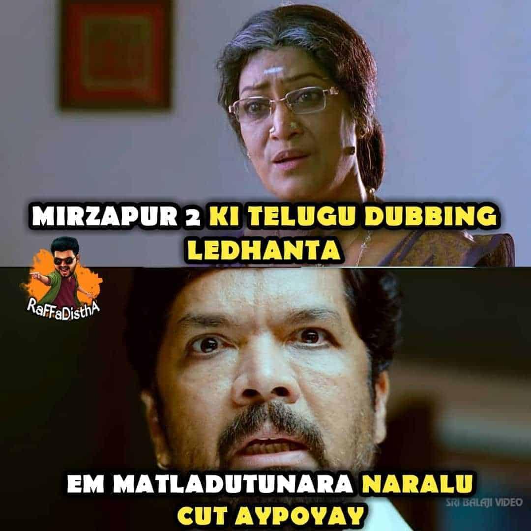 12. Mirzapur 2 Memes