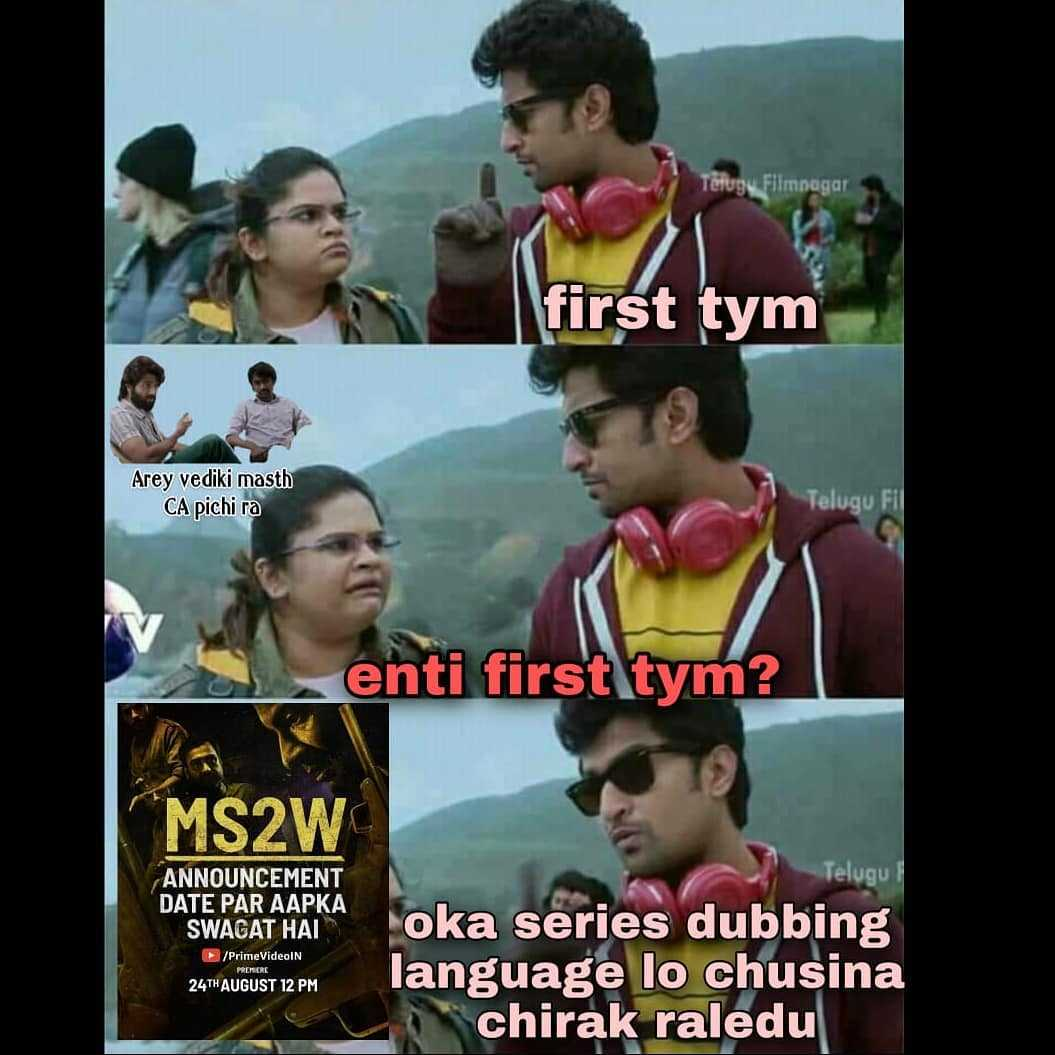 13. Mirzapur 2 Memes