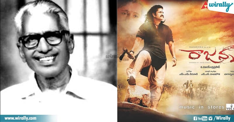 14 Biopics Made In Tollywood