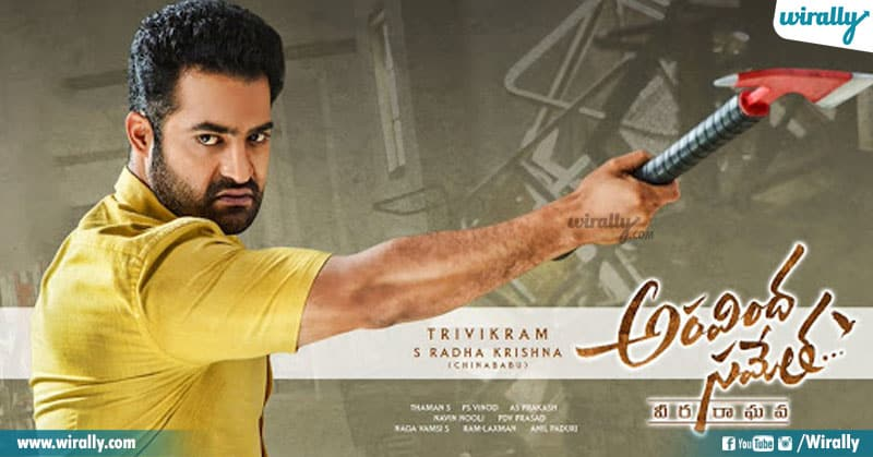 14 Highest Grossing Telugu Films In Usa