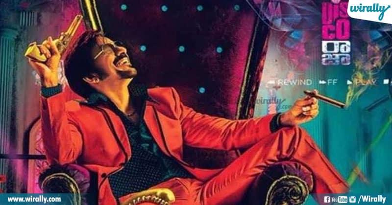 14 The Best Telugu Films Released On Ott Platforms In 2020