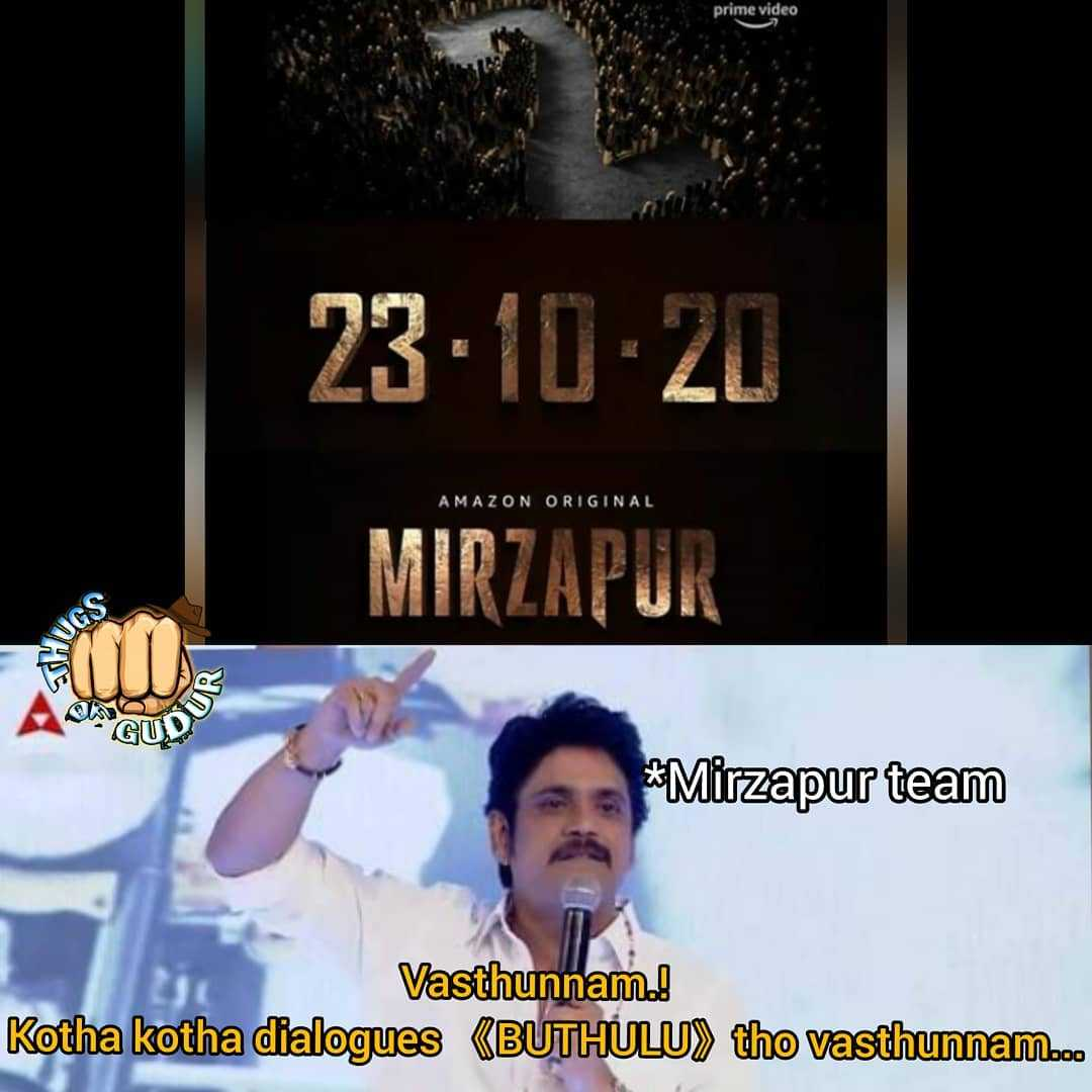 14. Mirzapur 2 Memes