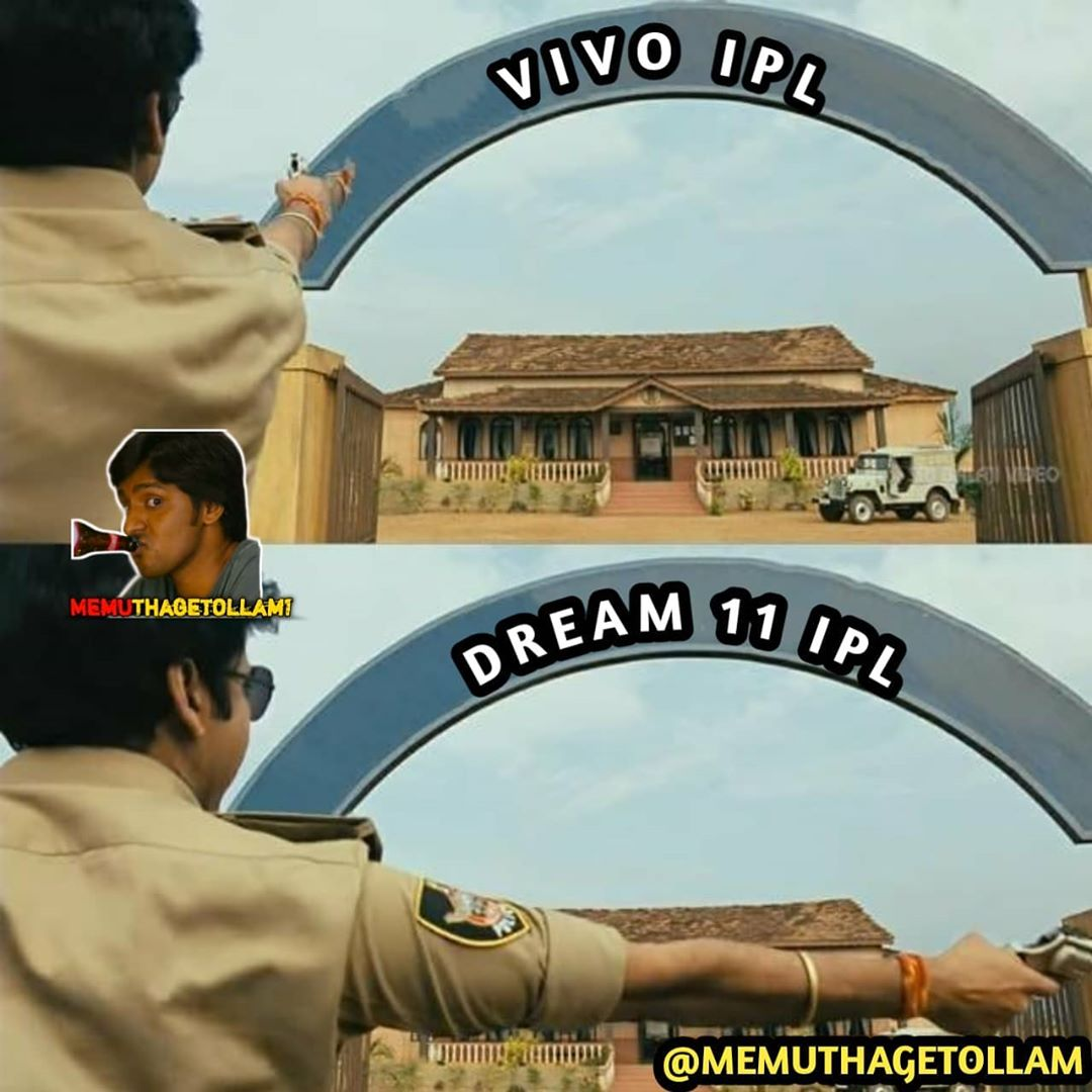 14.. Dream 11 Ipl Title Sponsor