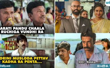 15 Hilarious Memes Will Make You Go Rofl If You Have Already Watched Uma Maheswara Ugra Roopasya
