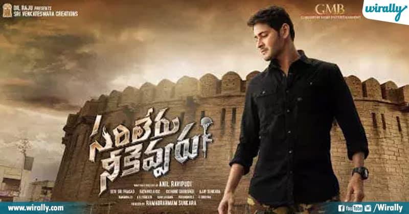 15 The Best Telugu Films Released On Ott Platforms In 2020
