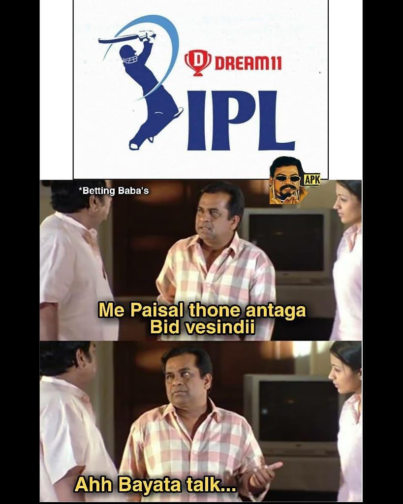 15. Dream 11 Ipl Title Sponsor