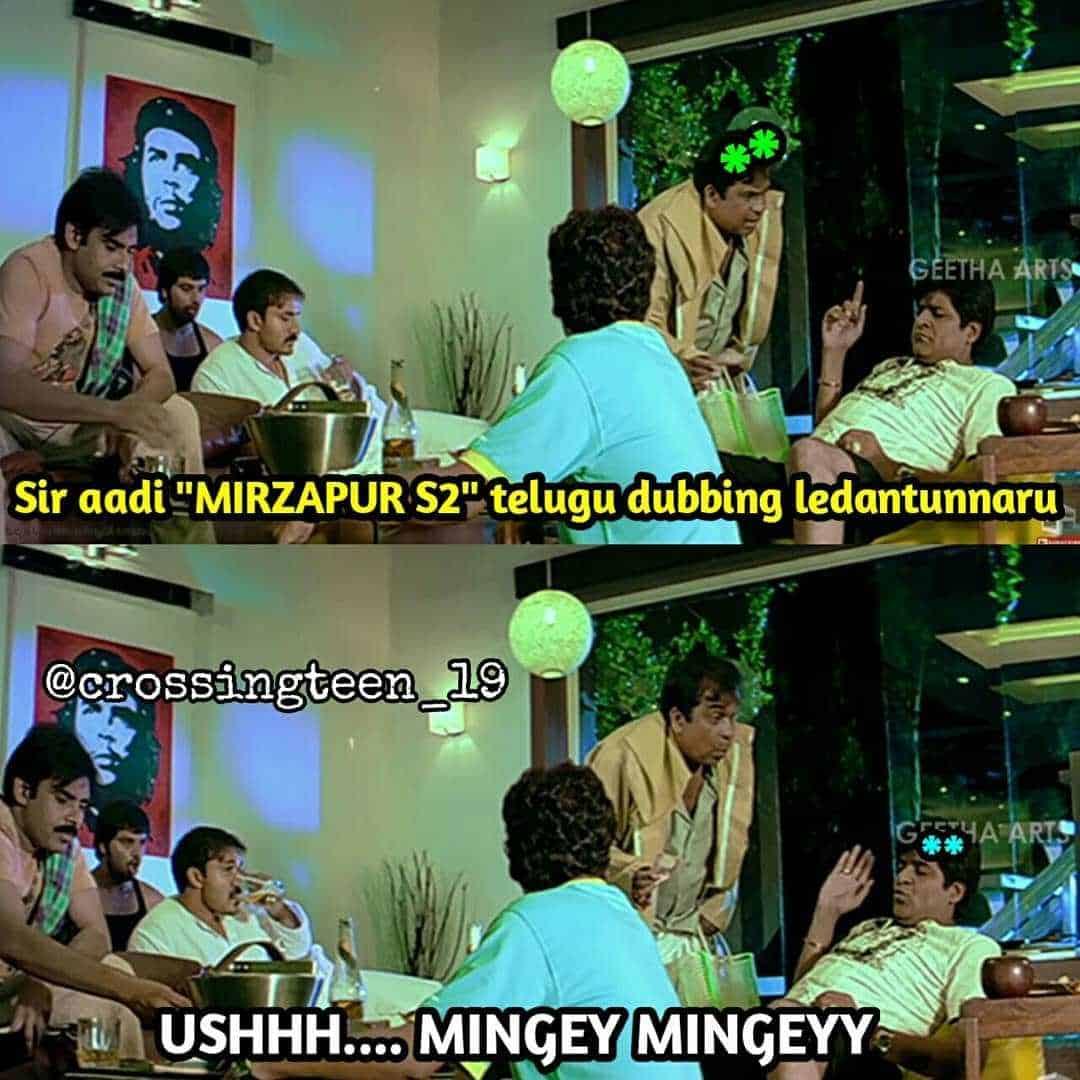 15.. Mirzapur 2 Memes
