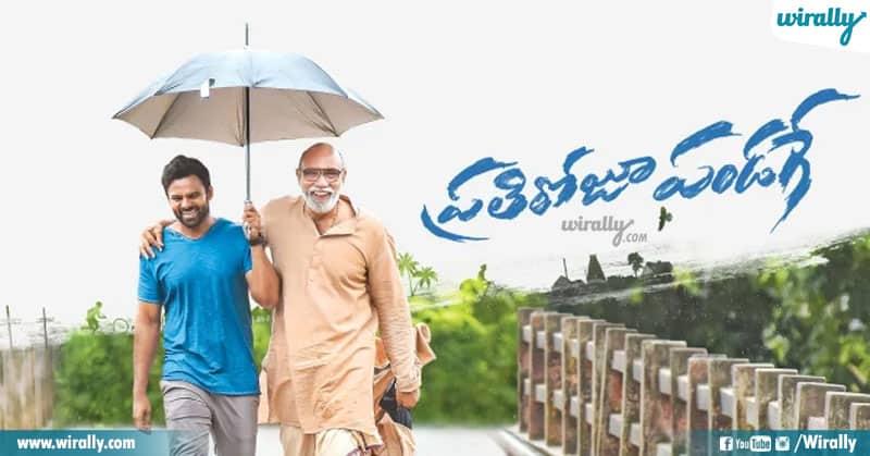 16 The Best Telugu Films Released On Ott Platforms In 2020