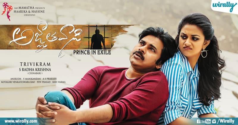 17 Highest Grossing Telugu Films In Usa