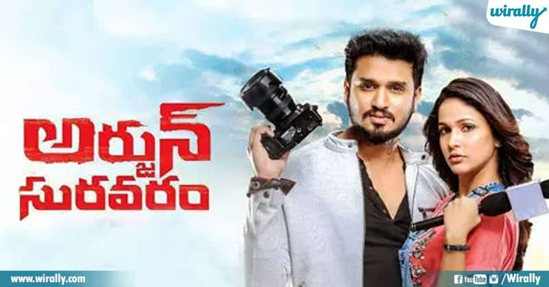 17 The Best Telugu Films Released On Ott Platforms In 2020