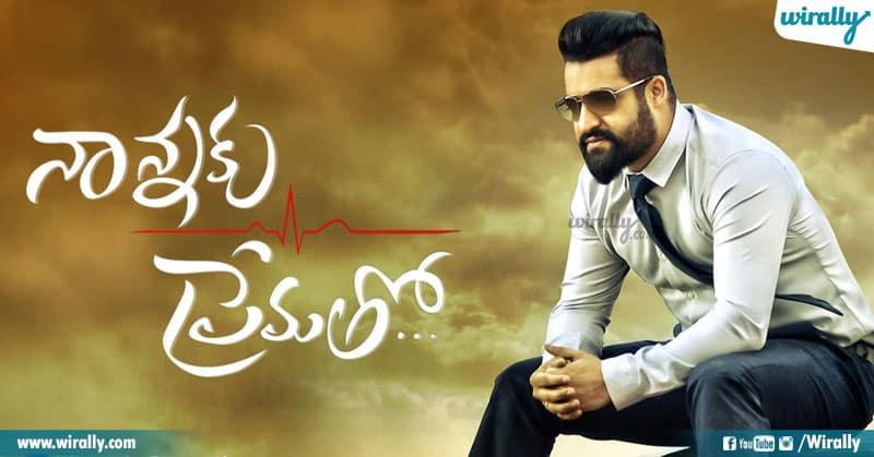18 Highest Grossing Telugu Films In Usa
