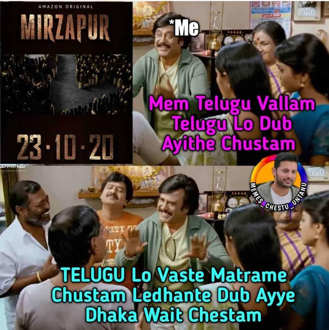 18. Mirzapur 2 Memes