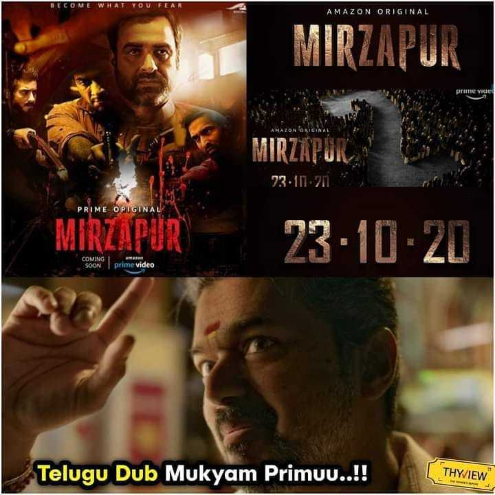 19. Mirzapur 2 Memes