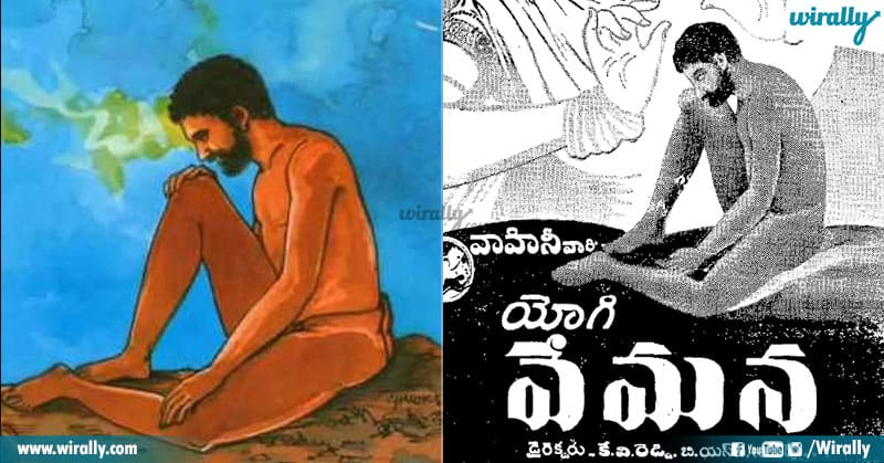 2 Biopics Made In Tollywood