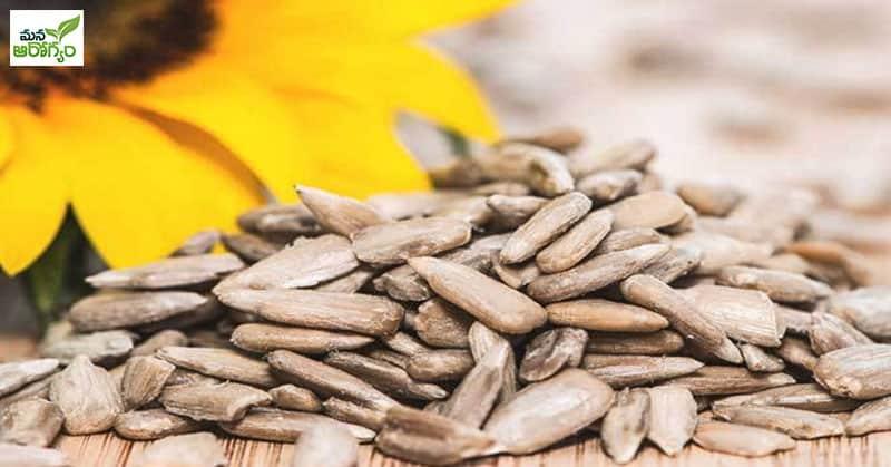 Health Benefits of Sunflower seeds