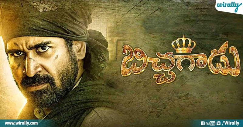 2 Telugu Dubbed Movies