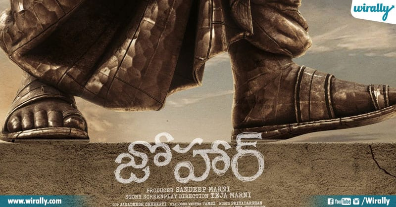 2 Telugu Films That Released Directly