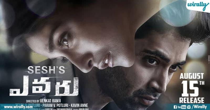 2 The Best Telugu Films Released On Ott Platforms In 2020
