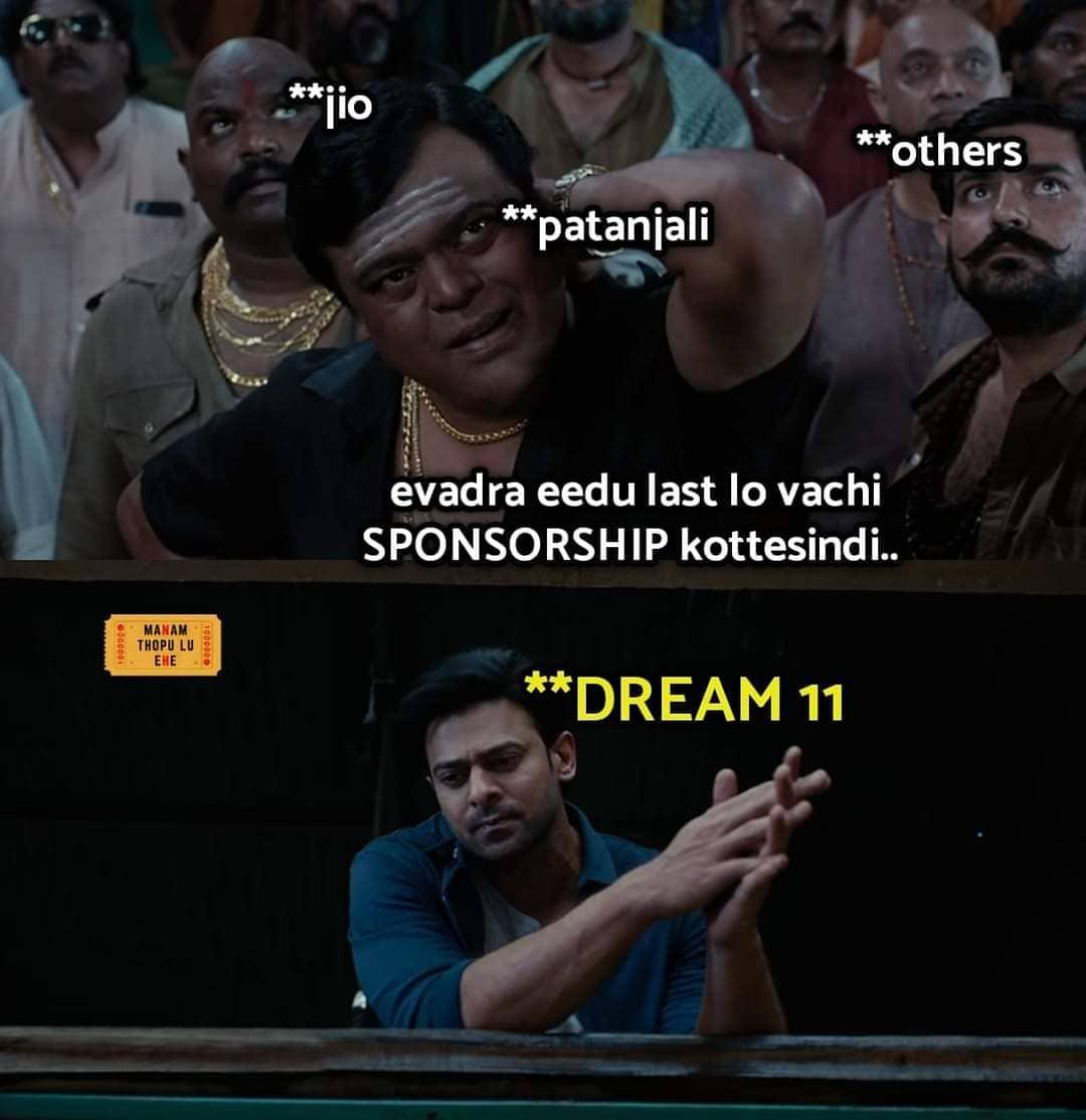 2. Dream 11 Ipl Title Sponsor