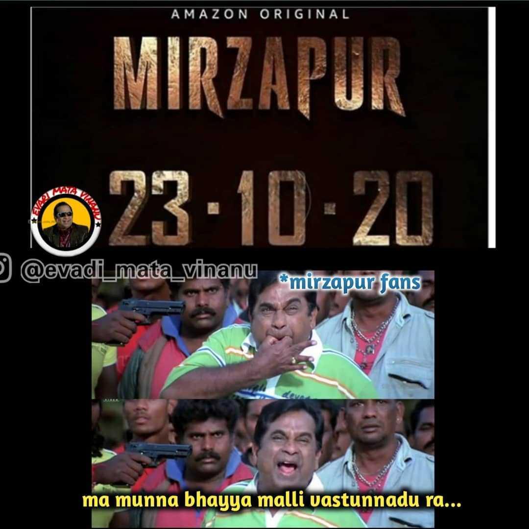 2. Mirzapur 2 Memes