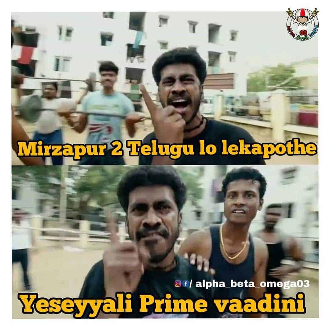 20. Mirzapur 2 Memes