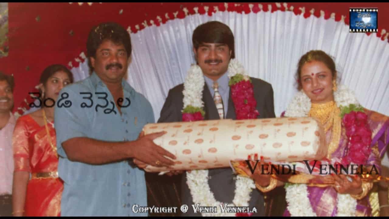 24. Hero Srikanth Wedding Pic