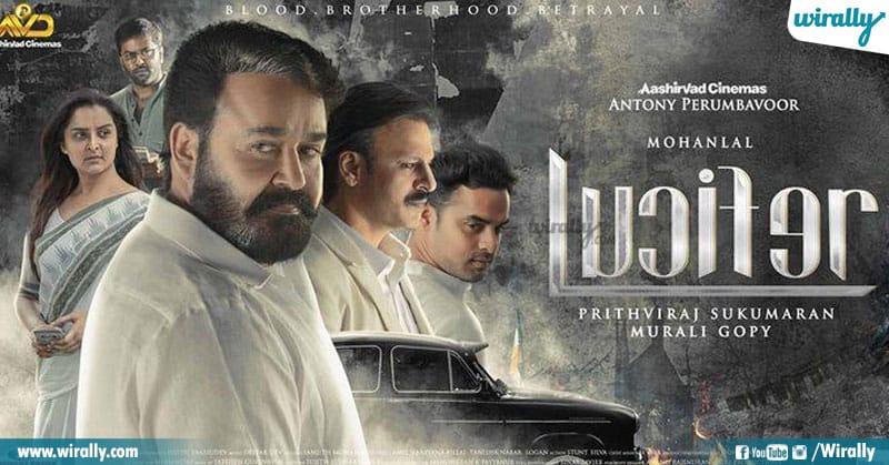3 Malayalam Movies Dubbed In Telugu