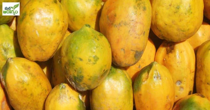 Health Benfits Of Papaya